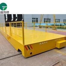 耐高温环境电动平车KPC滑触线供电轨道平车