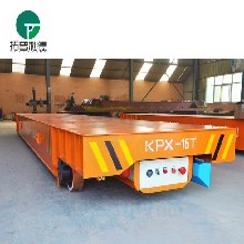 轨道平车高温场合防护KPX蓄电池供电电动平车适用场合