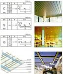 广州加油站S型高边防风铝条扣图片