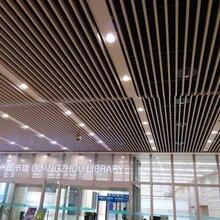 广州铝方通厂家铝方通吊顶系列