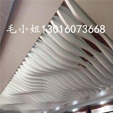 哪里批发弧形造型铝方通,德普龙弧形铝方通
