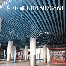 学校走廊铝方通吊顶,供应铝方通规格