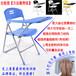 厂家直销培训椅带超大写字板可折叠免安装全钢制椅身耐用