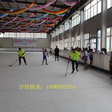 科诺人造冰价格仿真冰场大量出租出售可定制人造溜冰场