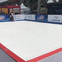 科诺PE板白色围栏冰球场专用围栏,冰壶赛道围档厂家挡板价格