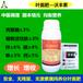 叶面肥奥力克沃丰素中药微量元素营养液500ml