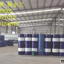 杨永兰32号工业级白油价格