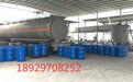 供应异构D80溶剂油锂离子萃取剂