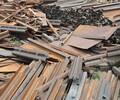 广东厚街专业回收废铁废铝废铜电线,东兴价高同行