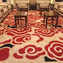 广州羊毛手工地毯价格-广州新西兰羊毛图片-广州客厅羊毛地毯