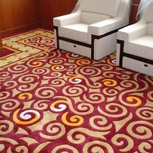 广州羊毛工程地毯-广州手工印花地毯-广州酒店手工地毯