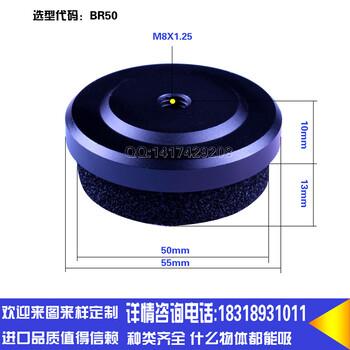 海绵吸盘BR50自动化真空吸盘&手机壳真空吸盘&手表表壳海绵吸盘&包装胶带海绵吸盘&