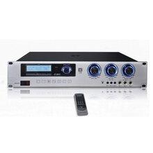 DMJ品牌DSP-2000+专业合并功放高保真功放