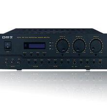 DMJ厂家DJ-3000多通道合并功放高保真发烧级