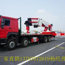 50吨+80吨+100吨+150吨折臂吊、随车吊价格、厂家