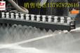 沥青洒布车国五5.6方智能型生产厂家直销