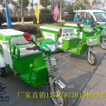 电动环卫清运车电动垃圾车生产厂家直销图片