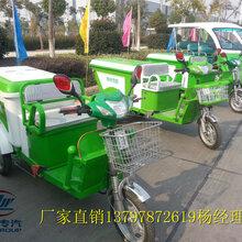 电动环卫清运车电动垃圾车生产厂家直销