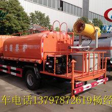 国五免税的多功能抑尘车洒水车厂家面向全国直销图片