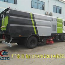東風天錦3方水8方塵掃路車、洗掃車、道路清掃廠家直銷圖片
