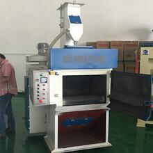深圳BY-Q324型履带式抛丸机批发厂家图片