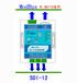 SDI-12转换器SDI-12转RS232RS485TRS-1203SDI12转换器