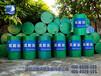 创业网为你推荐致富好产品-鼎帆氢能油