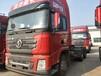 陕汽德龙X3000430天然气牵引车现车出