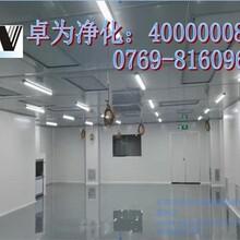 实验室净化工程|广东恒温恒湿实验室工程|恒温恒湿实验室卓为供