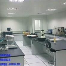 实验室净化工程实验室净化工程装修广州恒温恒湿实验室工程