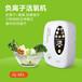 广州性价比最高的活氧机