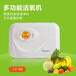上海性价比最高的活氧机