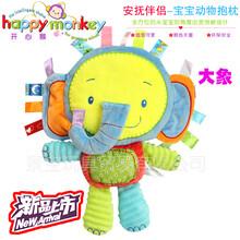 HappyMonkey幼儿摇铃玩具早教安抚玩具