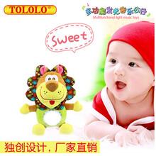 TOLOLO婴幼儿音乐七彩灯光毛绒安抚玩具儿童启蒙玩具