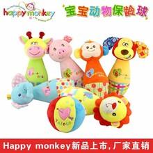happymonkey婴幼儿宝宝动物保龄球发声毛绒玩具
