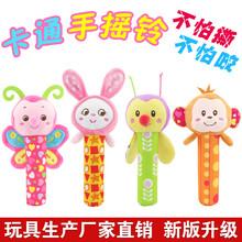 HappyMonkey动物婴儿玩具手摇铃玩具手摇棒玩具早教益智毛绒玩具H168024-4