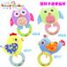 HappyMonkey动物款胶手摇铃玩具可爱动物外观可抓握的毛绒玩具