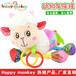 happymonkey婴幼儿玩具牙胶玩具小羊车床挂件玩具启蒙益智玩具