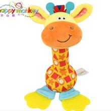 HappyMonkey长颈鹿摇铃牙胶公仔品牌厂家婴幼儿益智玩具批发