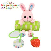 HappyMonkey婴幼儿车床挂饰品发音响铃毛绒玩具动物镜子手摇铃玩具