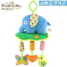 HappyMonkey廠家定制嬰兒玩具母嬰毛絨玩具寶寶搖鈴玩具公仔圖片