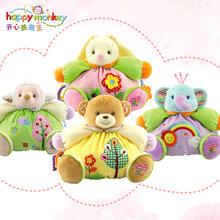 景宝玩具HappyMonke厂家批发呆萌胖胖熊毛绒玩具0-3岁宝宝生日礼物公仔图片