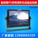 富威德10寸IPS全视角1280800高清摄影监视器3G-SDI高清摄影相机监视显示器源头厂家