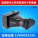 富威德索尼、松下微单EVF电子取景器摄影监视器E350速卖通ebay热销外贸货源