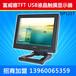 富威德DP121T12.1寸自助查询显示设备800X600TFT宽屏显示器USB液晶触摸显示器