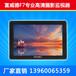 富威德7寸全高清HDMI输入环出超薄4K摄影监视显示器FH7源头厂家出口品质