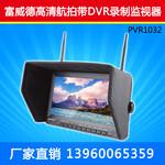 Feelworld富威德1024x600内置电池高清航拍监视器5.8G32频道自动搜索无线双接收DVR黑匣子录制PVR1032图片