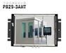8寸TFT1024x768工业铁壳液晶触摸显示器P823-3AHDT嵌入式