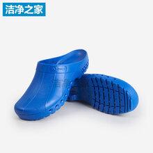 高温灭菌鞋