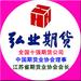 尚志市期货开户、尚志市期货投资最好的公司选择
